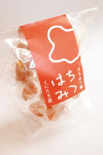 08_はちみつ飴