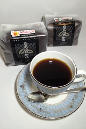 チェリーランドのスペシャルティコーヒー