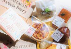 KUNITACHI Sweets Story